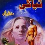 Tyagi Novel By Dr Sabir Ali Hashmi