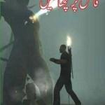 Qatil Parchaien Novel By Kashif Zubair