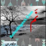 Num Novel Urdu By Hina Kamran