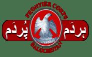 fontier corps balohistan