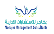 mohajer management constulants