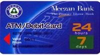Buy Pakish Web hosting services with Meezan Card