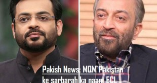 Farooq Sataar, Aamir Liaqat aur Khalid Maqbool ka naam ECL mein daalnay ka hokum