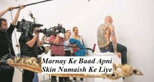 skin tattoo art