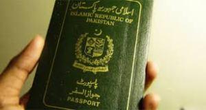 Pakistan passport No. 196