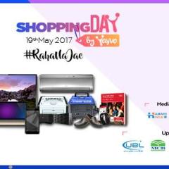 Pakistan's First Ever Online Shopping Day On 19th May, 2017