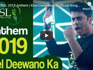 Pakistanis React to PSL 4 Anthem