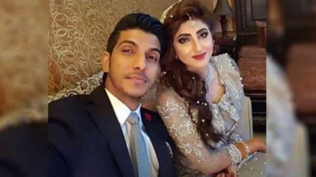 Mohsin Abbas Beat His Wife Fatima
