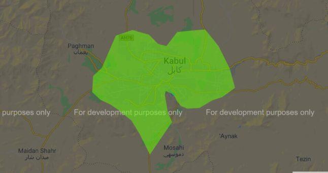 Oqaab Afghanistan Coverage Area