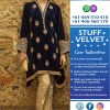 Aroma Velvet Collection Online
