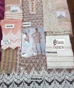 Annus Abrar New Dresses Online