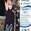 Emaan Adeel Dresses Online