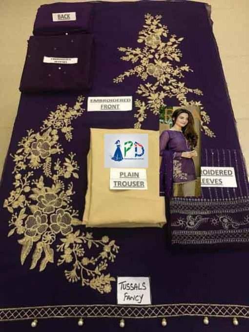 Maria b eid collection online