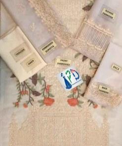 Agha Noor Net Bridal Dresses Online