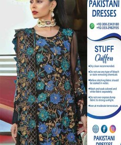 Emb royal eid collection 2019