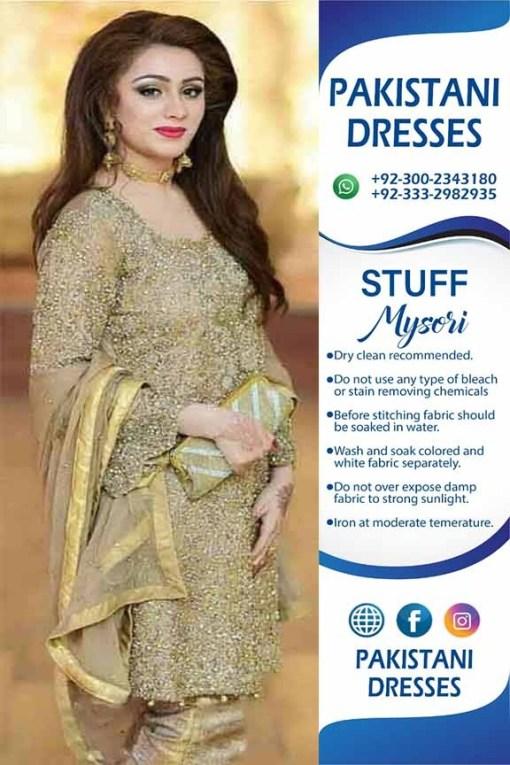 Pakistani bridal collection online