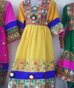 Afghan Dress Shop Australia