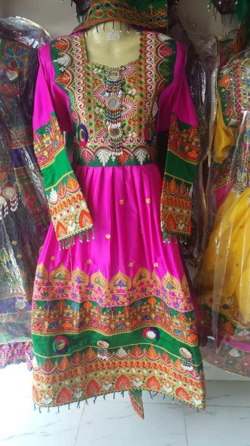Afghani Dresses in Australia