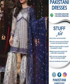 Eman adeel net collection 2019