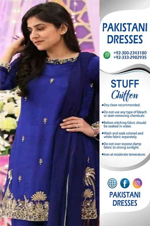 Nomi Hussain Latest Dresses Online