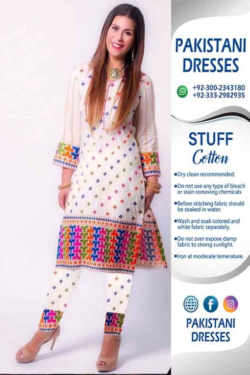Gul Ahmed Winter Clothes 2020
