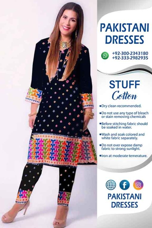 Gul Ahmed Winter Clothes