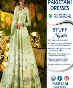 Aisha Imran Dresses 2021