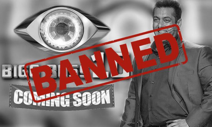 Bigg Boss 10 Banned in Pakistan