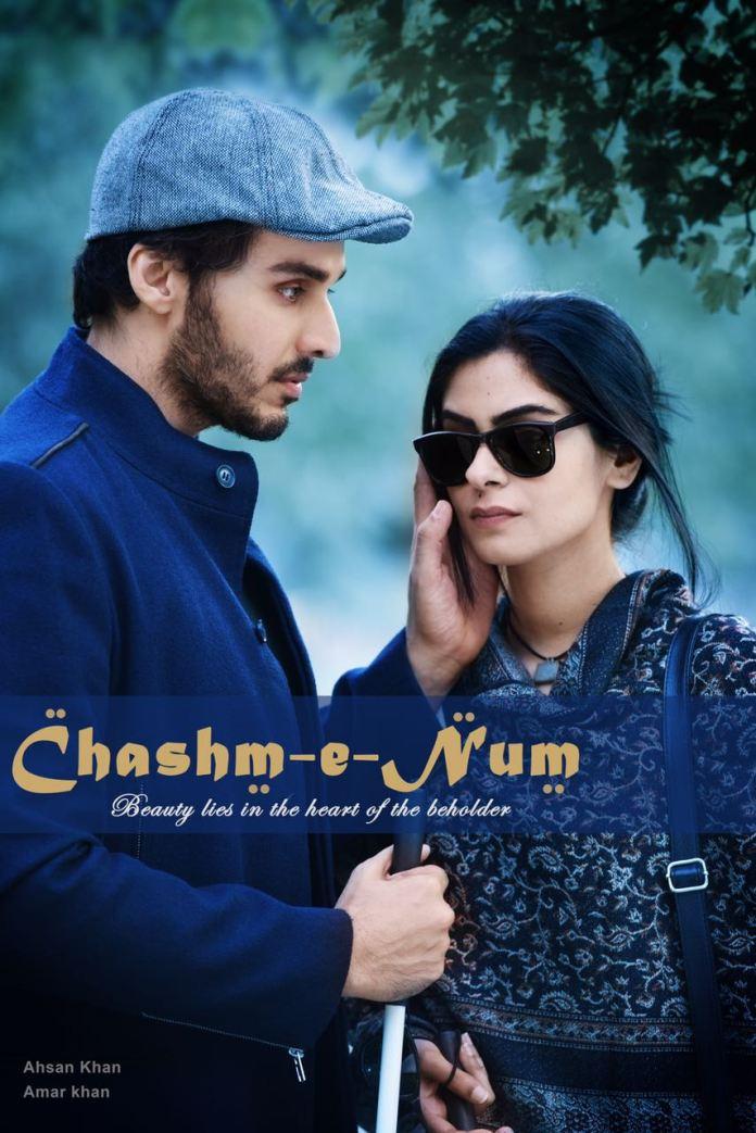 Chashm-e-Num