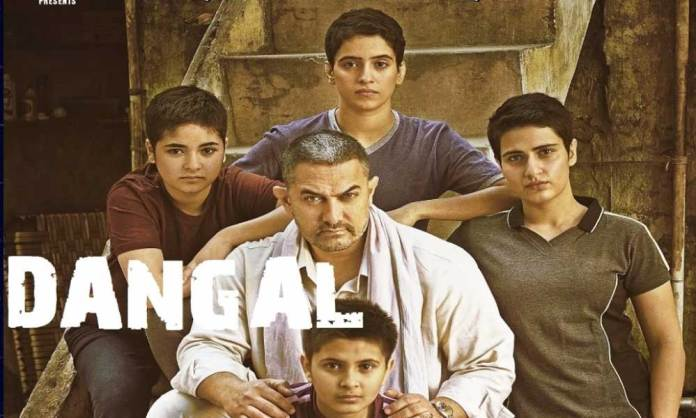 Dangal-Movie-Poster