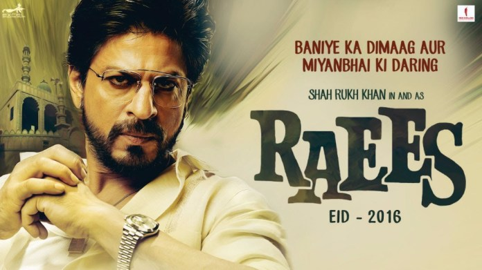 Raaes First Look Trailer