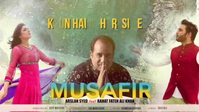 Musafir-Lyrics-Arslan-Syed