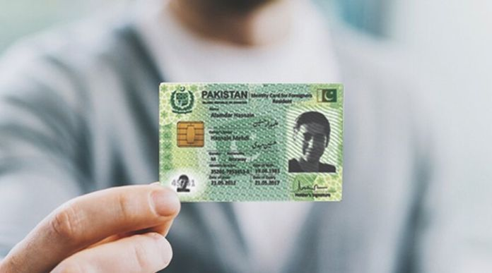 How to Apply Nadra CNIC (ID Card) - Online Forms, Steps and Procedure