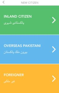 how to make account on Pakistan Citizen Portal app