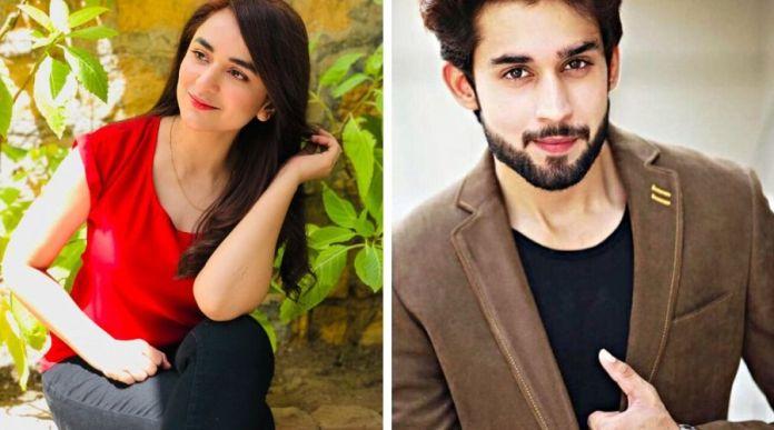 'Pyar Ke Sadqay' OST Full Song, Cast, Timings ft. Yumna and Bilal Abbas
