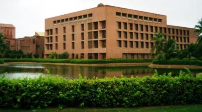 Aga Khan University Pakistan
