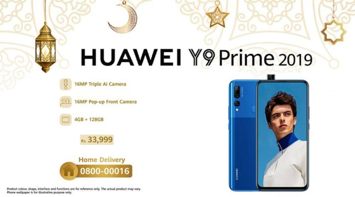Huawei takes a step to come even closer to you by offering free home delivery