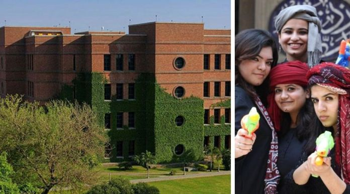 LUMS Semester Fees Increased by 41% due to Inflation
