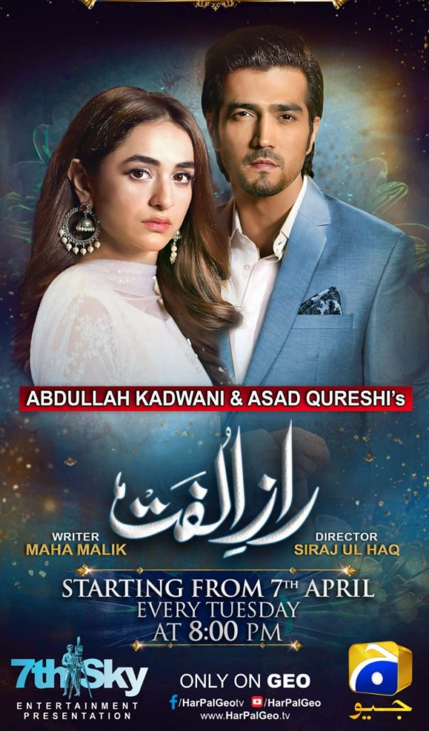 Raaz-e-Ulfat-Drama Yumna Zaidi Geo Tv Timings