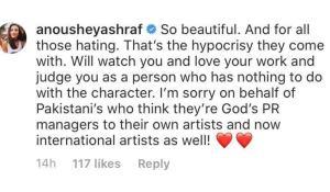 anoushe comment on Esra bilgic actress