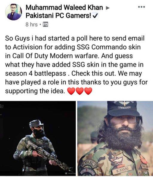 Call of duty modern warfare ssg skin battle pass