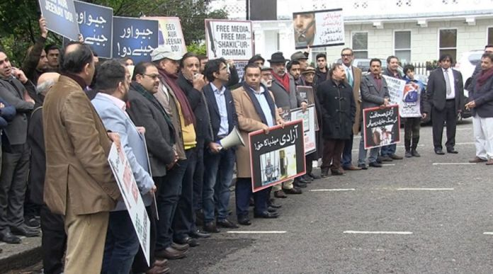 Mir Shakil-ur-Rahman Arrest starts Jang:Geo workers' protests countrywide