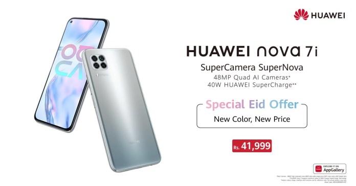 HUAWEI Nova 7i – Smartphone Photography Challenge is here #ShotonHuawei