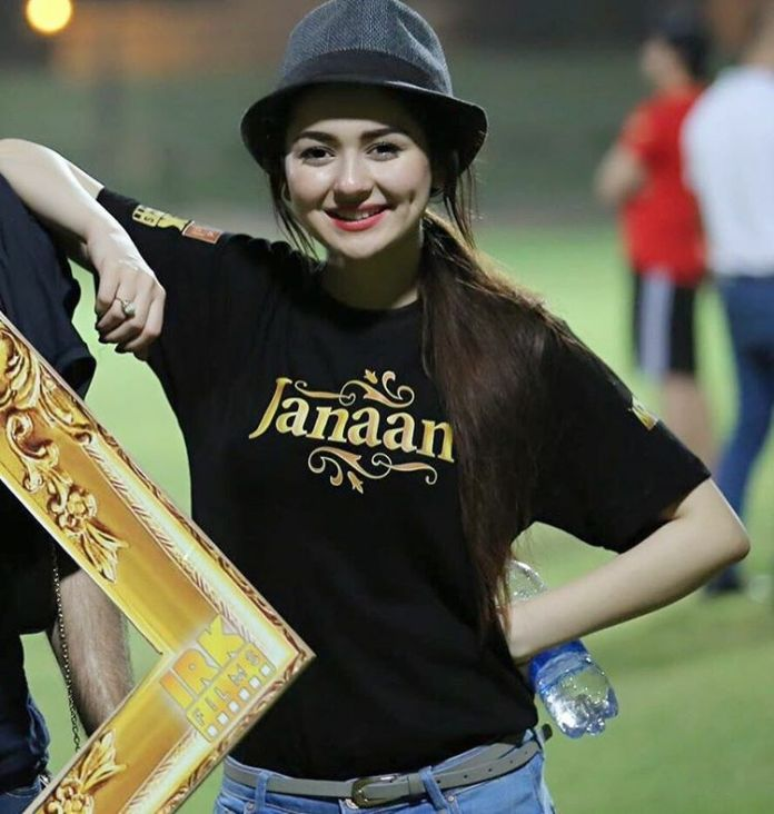 Hania Amir Janaan movie trailer beautiful