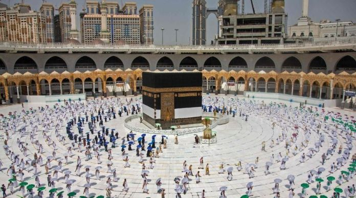 Hajj 2020: Muslims Perform Hajj following the given SOPs