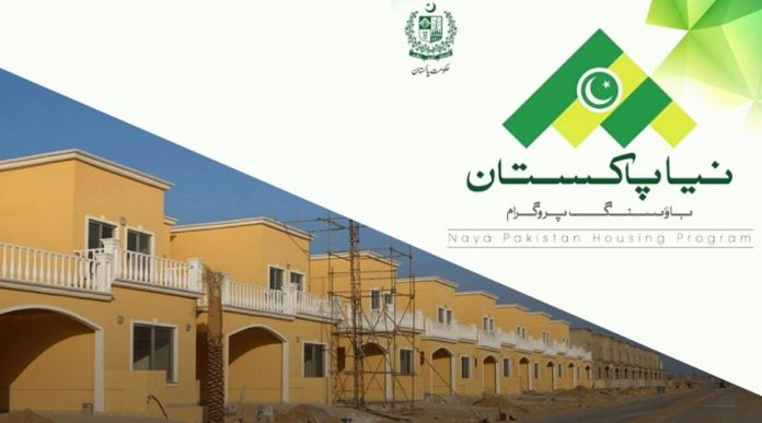 Naya Pakistani housing gets 1.6 applicants for Lucky Draw