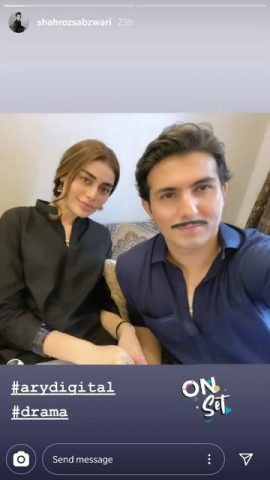 ary digital drama sadaf and shehroz