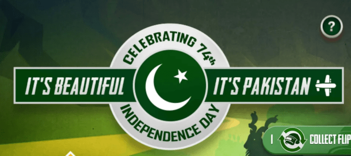 PUBG to Celebrate Pakistan Independence day by hosting an exclusive Event