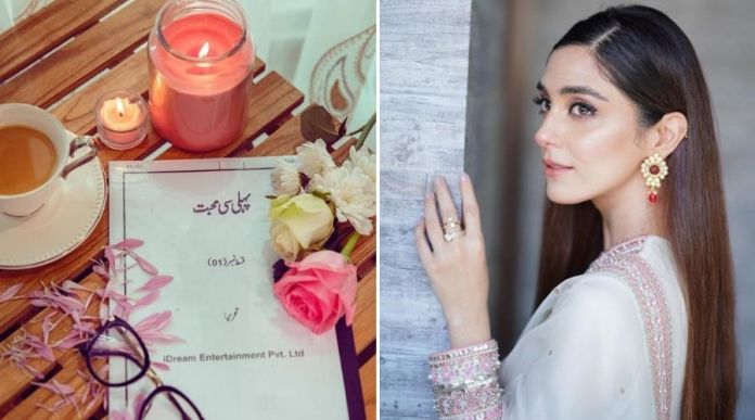 Maya Ali to make a come back with Drama 'Pehli Si Mohabbat'