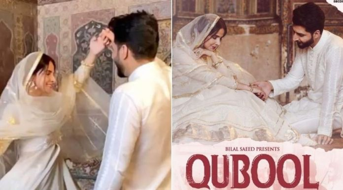 Saba Qamar & Bilal Saeed face Criticism after releasing teaser for new music video 'Qubool Hai'